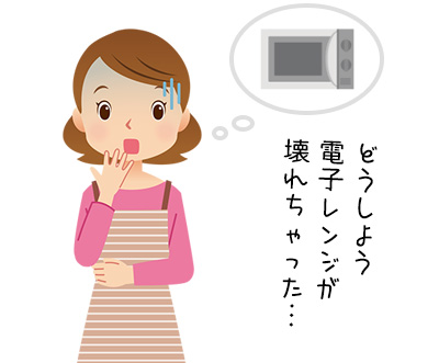温まらない!電子レンジが故障する原因と対処法を紹介します!